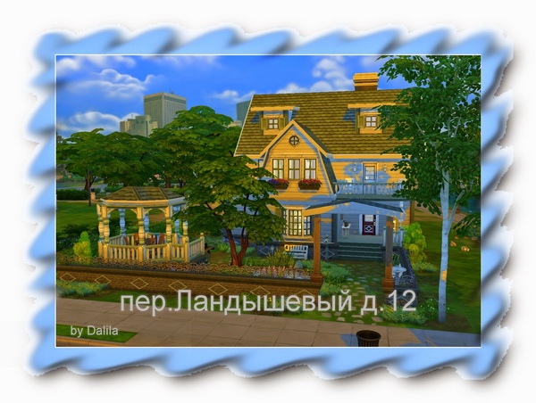 Architectural tricks from Dalila: Landysheva house