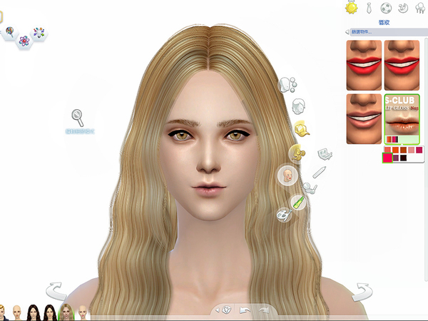 The Sims Resource: Lipstick Glossy 03 by S Club