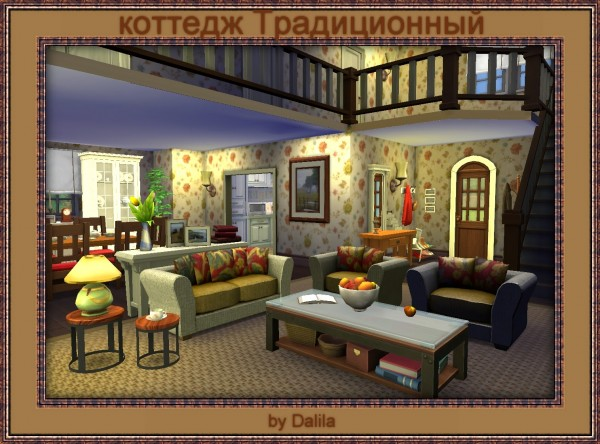Architectural tricks from Dalila: Traditional house