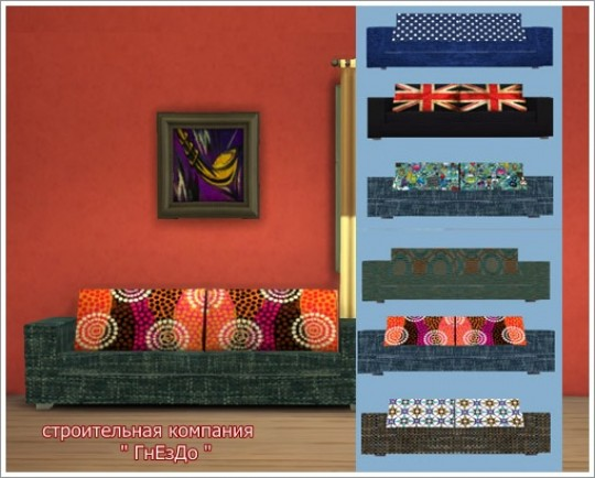 Sims 3 by Mulena: Vukont sofa