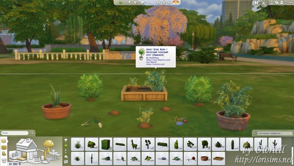 Mod The Sims: Buyable Functional Maxis Herbs & Flowers (7 plants) by Oloriell