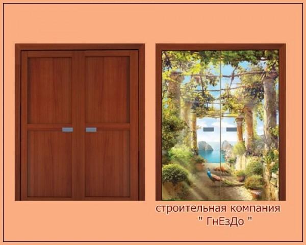 Sims 3 by Mulena: Interior doors Romus