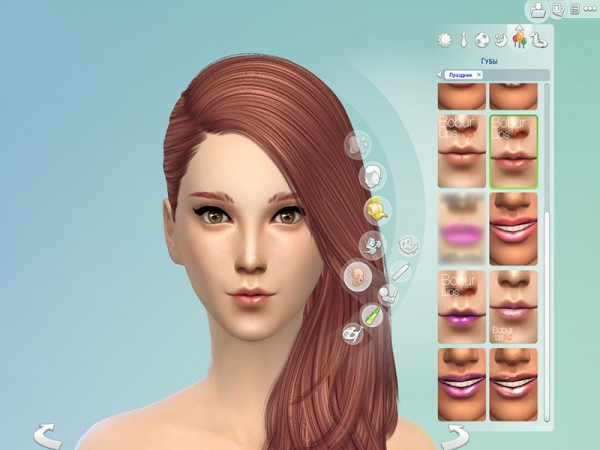 The Sims Resource: Lipstick N5 by Bobur