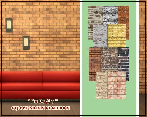 Sims 3 by Mulena: Wallpaper Masonry
