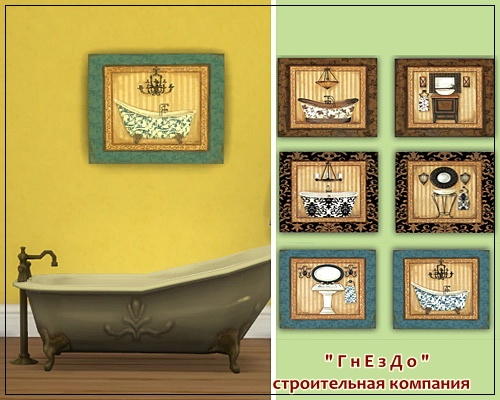 Decor archives page 269 of 465 sims 4 downloads for Bathroom decor sims 3