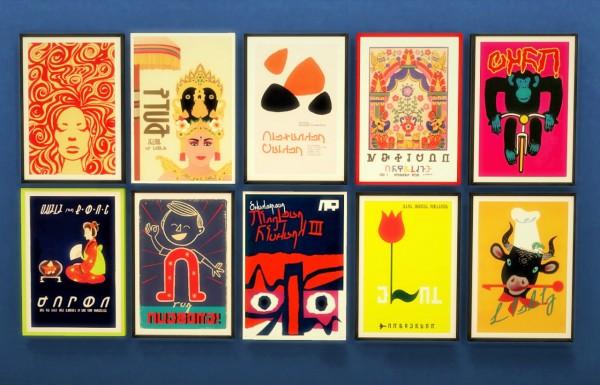 Budgie2budgie: Framed poster set 38744