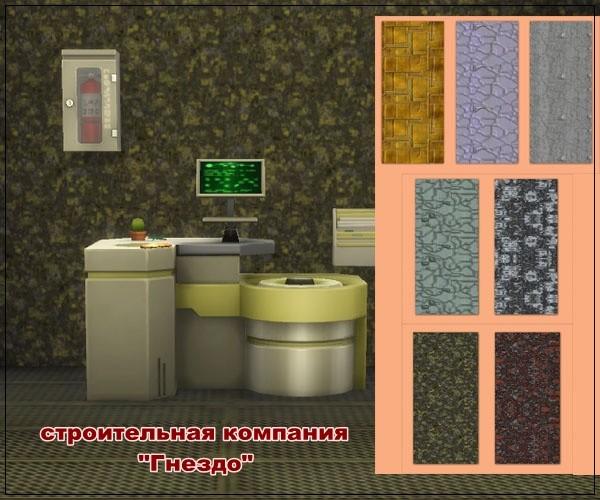 Sims 3 by Mulena: Metal Wallpaper Metos 2