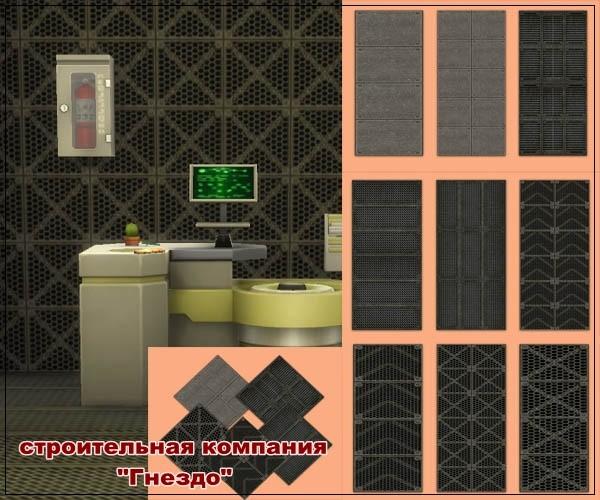 Sims 3 by Mulena: Metal Wallpaper Metos