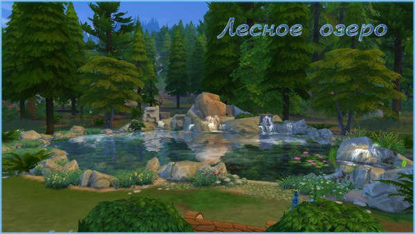 Ihelen Sims Forest Lake By Fatalist Sims 4 Downloads