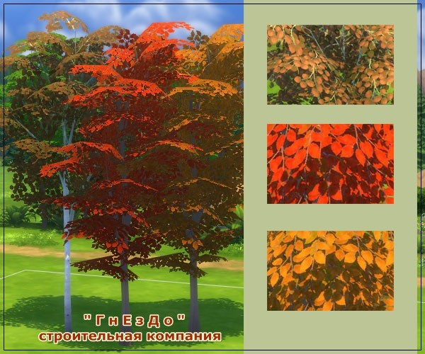 Sims 3 By Mulena Autumn Time Sims 4 Downloads