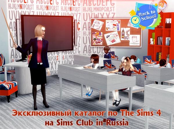 Irinka: Back to school clothes set