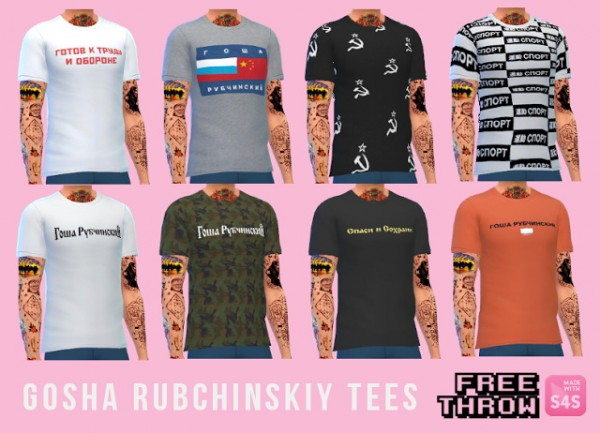 CC freethrow: Gosha Rubchinskiy Tees