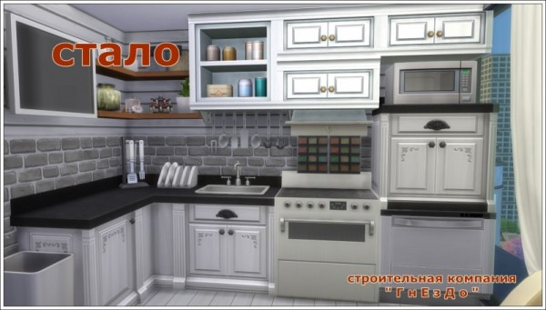 Sims 3 by Mulena: Remaking Kitchen Chic
