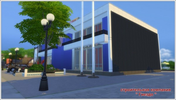 Sims 3 by Mulena: Shop Sports
