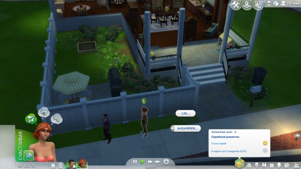 Mod The Sims: Kill and Resurrect   Life Control by ArtUrlWWW