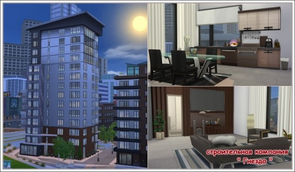 Sims 3 by Mulena: Apartment Style