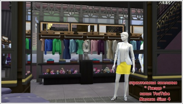 Sims 3 by Mulena: Clothing store Joseph