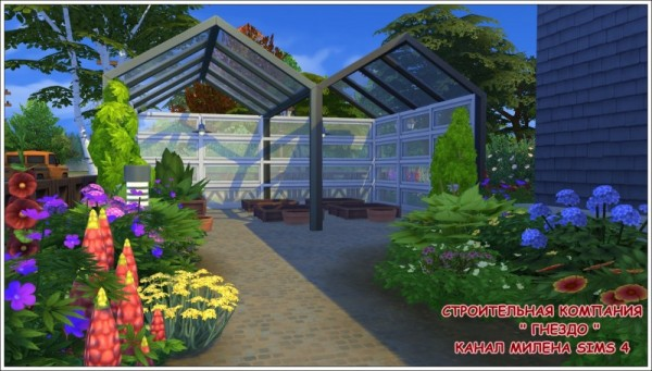 Sims 3 by Mulena: Plant house