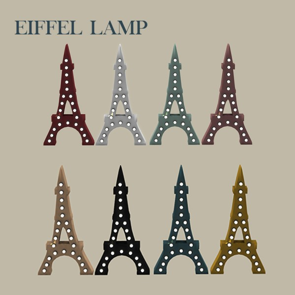 Leo 4 Sims: Eiffel lamp
