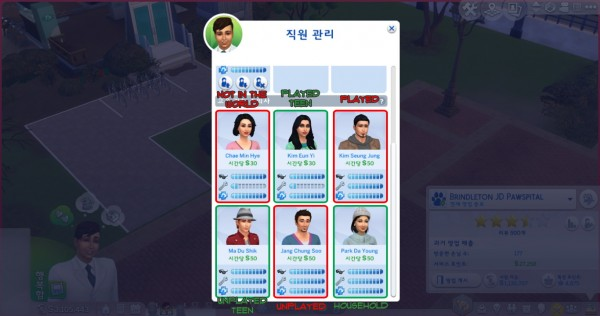 Mod The Sims: Ultra Employer   Potential Employee Overhaul by AshenSeaced