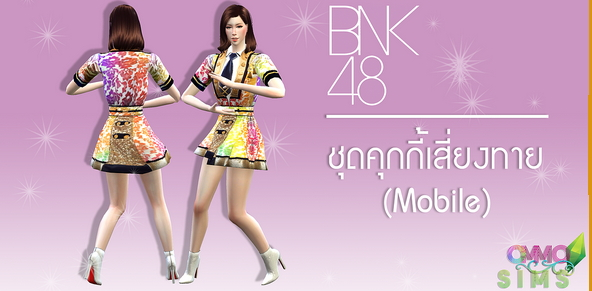 Ommo Sims: BNK48 Mobile outfit