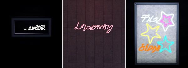 Tukete: Simlish Neon Signs