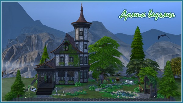Ihelen Sims: Witchs house by fatalist