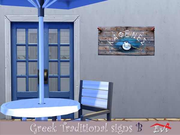 The Sims Resource: Traditional Greek signs by evi