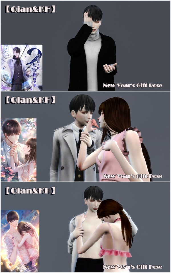 Qian Love And Producer Pose Sims 4 Downloads