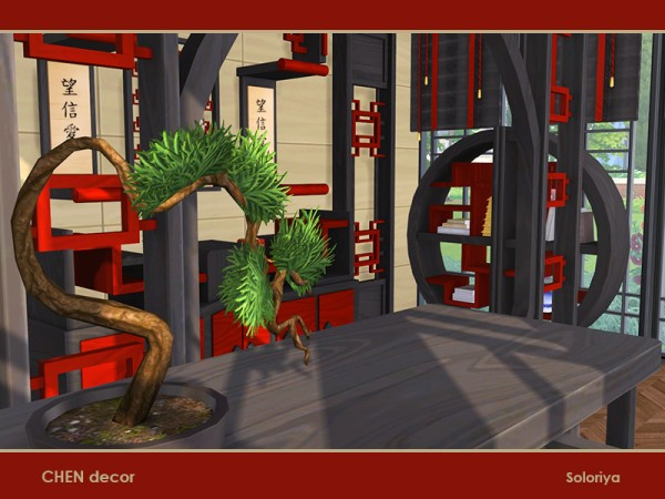 The Sims Resource: Chen Office by soloriya