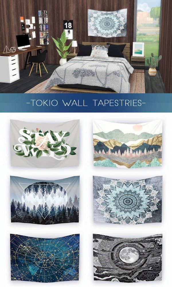 Kenzar Sims: Tokio wall tapestries