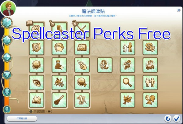 Mod The Sims: Spellcaster Perks Free by dannywangjo