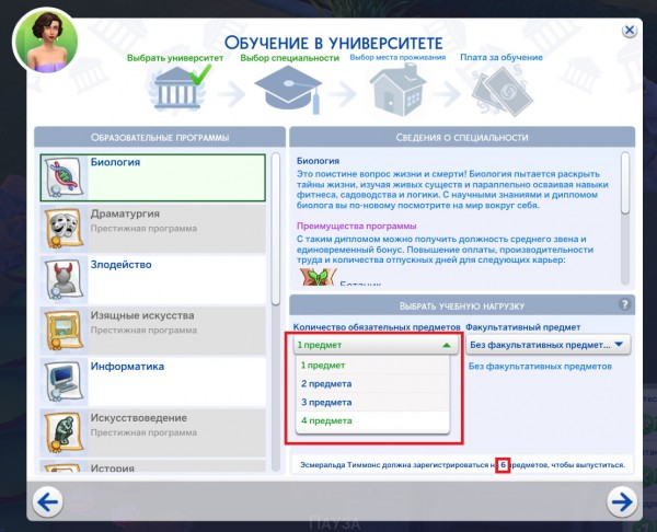 Mod The Sims: Faster university graduation by mrzmary