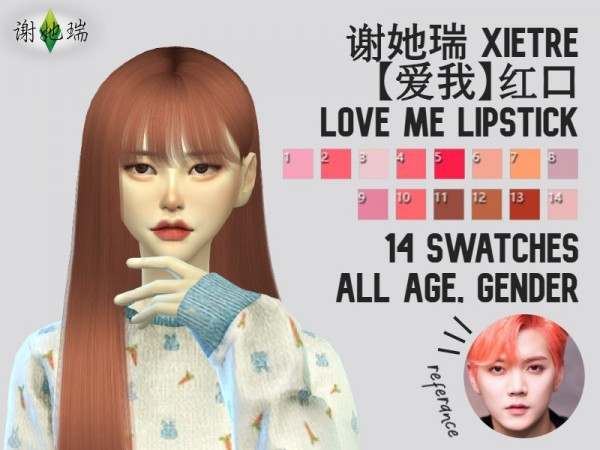 The Sims Resource: Love Me Lipstick by xietresims