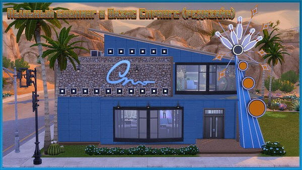 Bowling club redesign sims 4 cc
