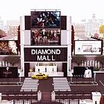 Diamond Mall sims 4 cc