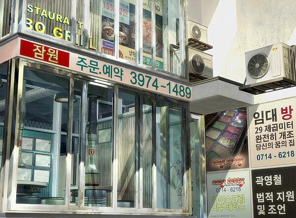 BBQ Jamwon sims 4 cc