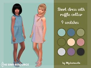 Short dress with ruffle collar